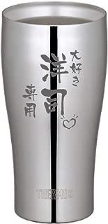 [名入れショップ Happy Gift]サーモス THERMOS ステンレスタンブラー JCY-400ml 縦書き JCY-400 ミラー