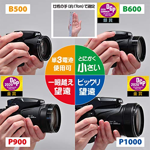 NikonデジタルカメラCOOLPIXB600BK光学60倍軽量クールピクスブラックB600BK