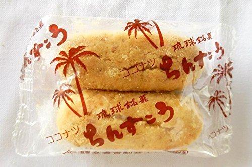 訳ありちんすこう ちんすこう ココナッツ 500個入り 名嘉真製菓本舗 沖縄土産 老舗ちんすこう専門店の味 甘すぎず、しつこくない サクサク食感 ばらまき土産にも