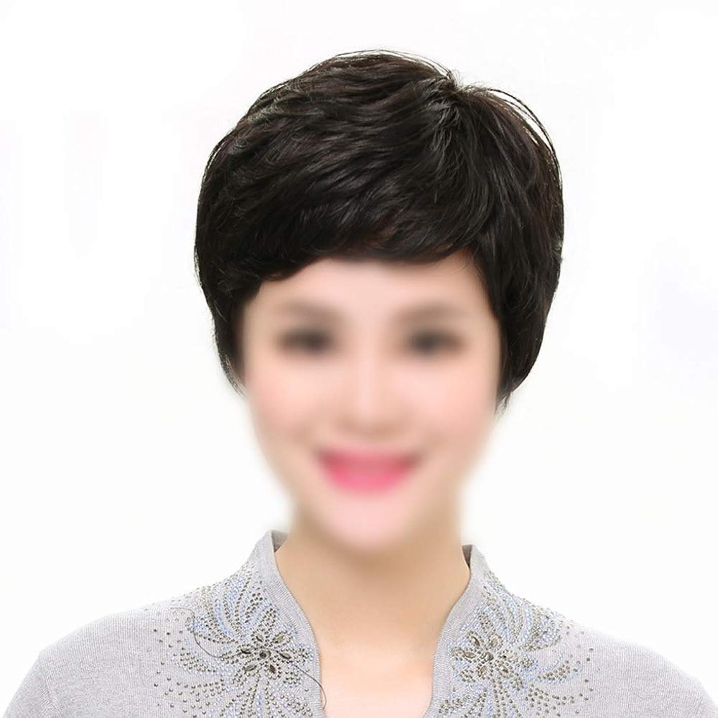 変な曖昧なリストHOHYLLYA ウィッグレディースショートウェーブのかかった髪本物のギフト中高年のかつらファッションかつら (色 : Natural black, サイズ : Mechanism)