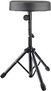 $33 » Drum Stool Adjustable Height Rotatable Drum Throne Padded Seat for Kid & Adult (Black)
