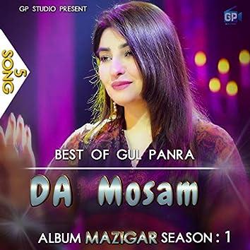 Da Mosam (Song 6) [Mazigar Season 1]
