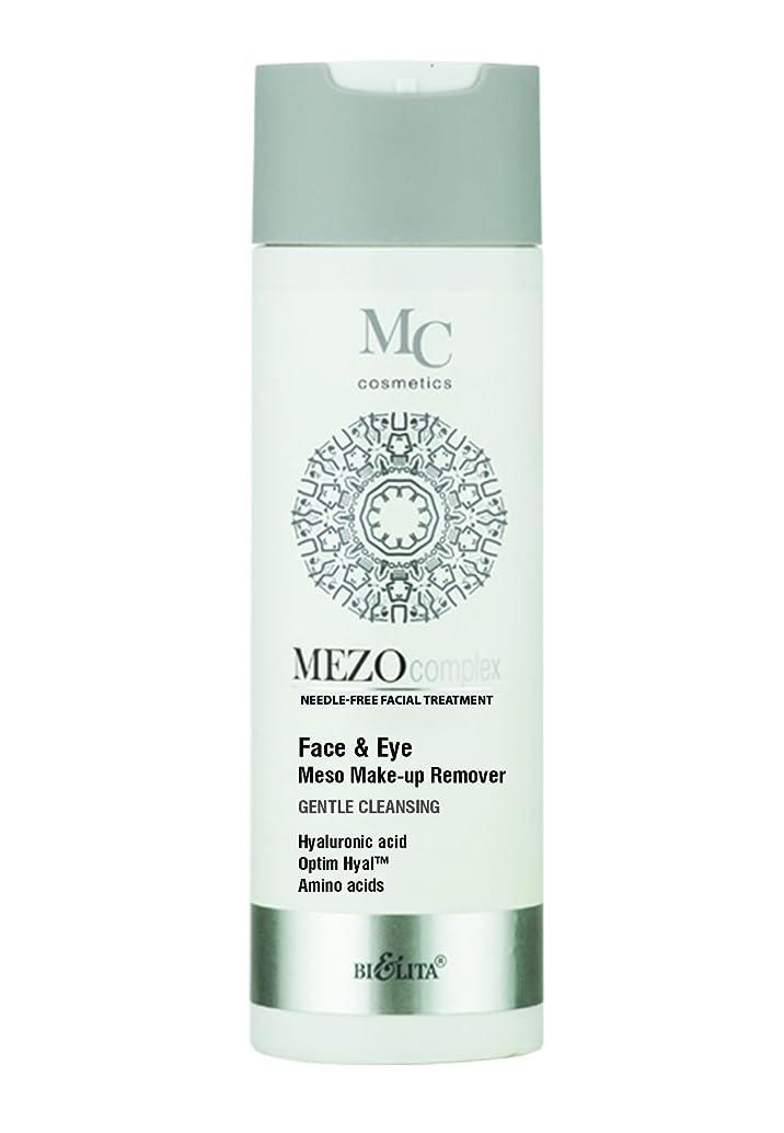 暗黙序文暴露するMezo for face and eyelids Mild cleansing | for all skin types | 200 ml