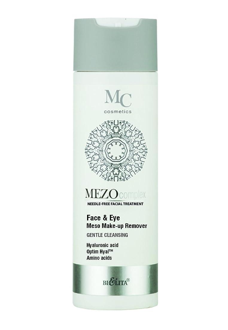 対象検査有毒Mezo for face and eyelids Mild cleansing | for all skin types | 200 ml