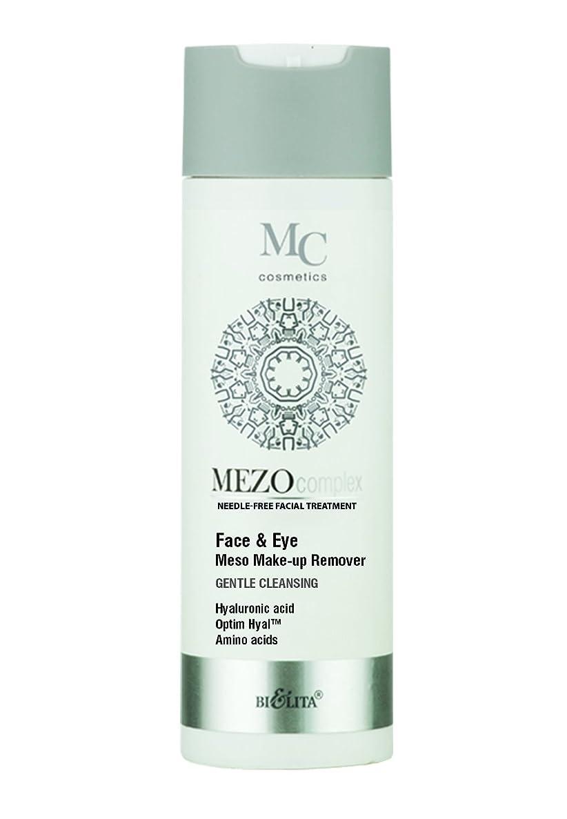 また明日ね起きろ高速道路Mezo for face and eyelids Mild cleansing | for all skin types | 200 ml