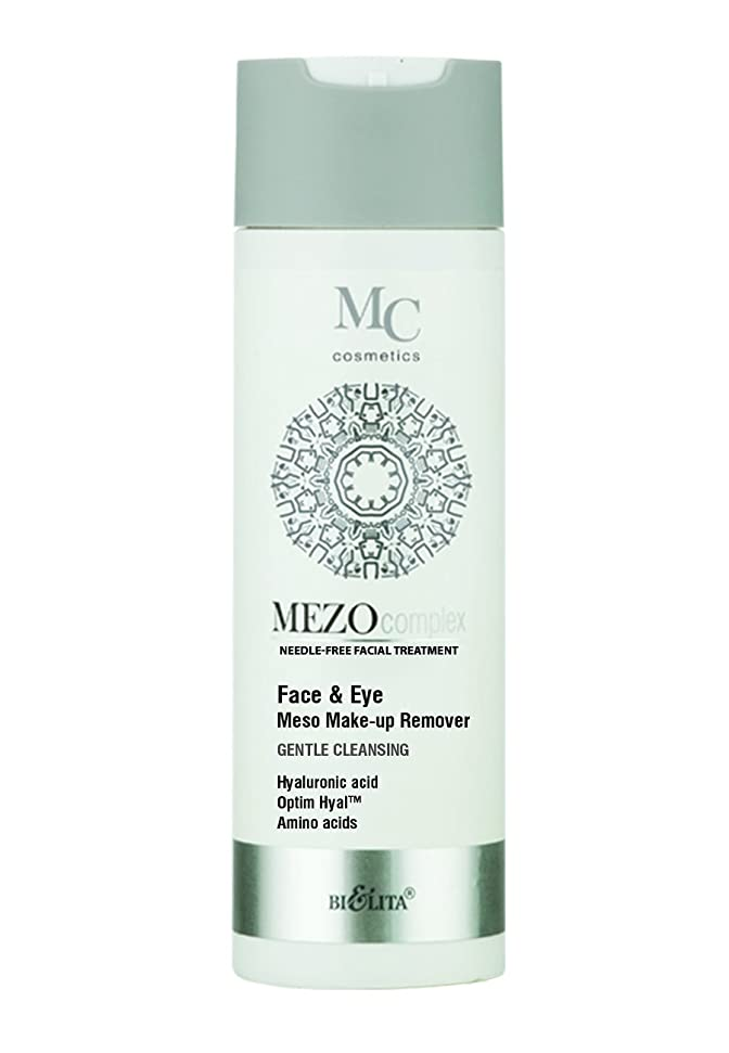 キャンパス疲労ゴミMezo for face and eyelids Mild cleansing | for all skin types | 200 ml