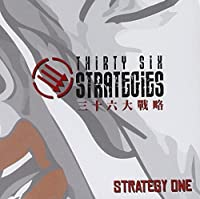 Strategy One by Thirty Six Strategies