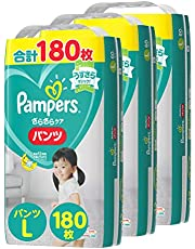 Pampers 幫寶適 褲型紙尿褲 清爽護理尿褲L [Amazon.co.jp限定]