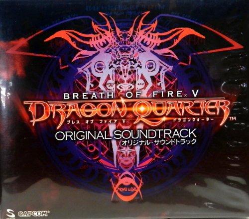 Breath of Fire V Dragon Quarte