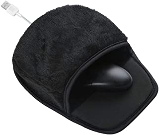 Mouse Pad USB Hand Warmer Mouse Pad Winter Warm Mouse Pad USB Port Mouse Pad AXCDE (Color : Black, Tamaño : 29x22 cm)