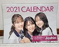 NMB48×Joshin2021カレンダー 白間美瑠 渋谷 凪咲 山本彩加