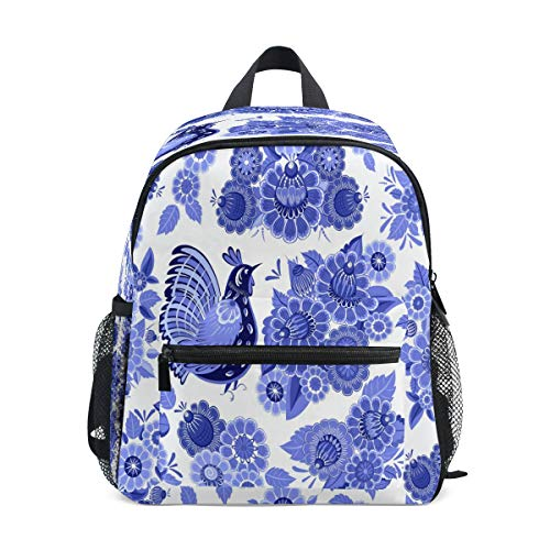 RXYY Kids Backpacks Floral Ornament Bird Shoulder Travel Toddler Preschool School Bag Casual Backpack with Chest Strap for Girls Boys