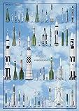 International Publishing RICORDI Gold - Puzzle con diseño de Naves espaciales y misiles (1000 Piezas)