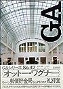 GA No.47〈オットー・ワーグナー〉シュタインホフの礼拝堂1905-07/ウィーンの郵便貯金局1904-06