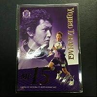 2008 高萩洋次郎 プレミアムカード サンフレッチェ広島 FCソウル ホビーアイテム