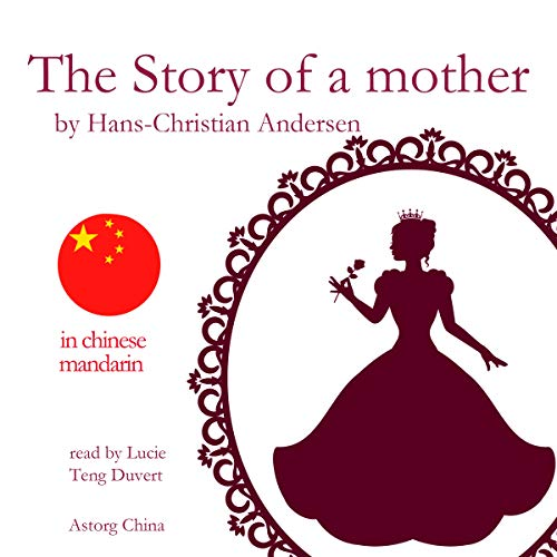 The Story of a Mother - 母亲的故事 cover art