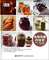 Food preservation Secret (full color)(Chinese Edition)