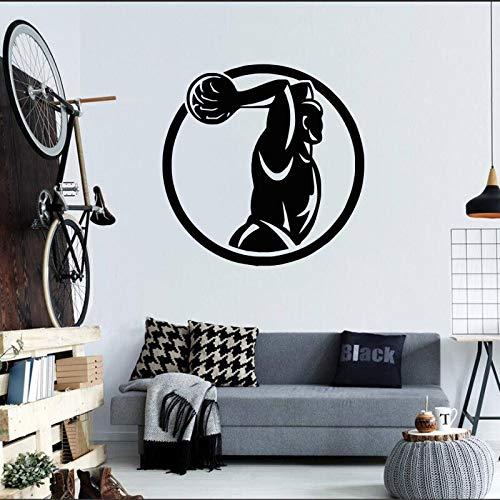 Tianpengyuanshuai Wandaufkleber Basketballspieler Wanddekoration Boy Home Decoration Vinyl Art Raumdekoration 63X64cm