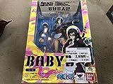 ワンピース フィギュア バンダイ フィギュアーツZERO ワンピース ベビー5