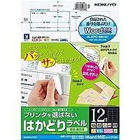 コクヨ カラーレーザー インクジェット ラベル Word未対応 100枚 KPC-E80188 Japan