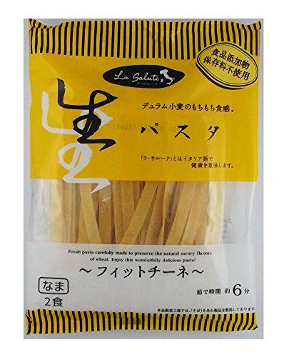 本田商店 生パスタ フィットチーネ 2食 200g×4袋