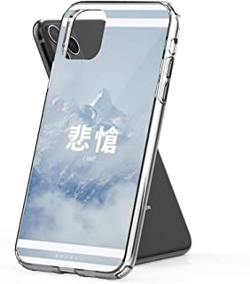 Crystal Clear Phone Cases Hey Dude can You Pass The Mountain (sa) Dew Case Cover Compatible for iPhone (11)