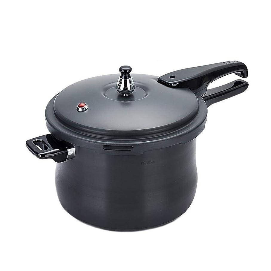 平らにする岩着替えるZLDGYG ステンレス鋼食器洗い機対応金庫、カドミウムフリー圧力鍋調理器具、黒 (Size : 4.5L)