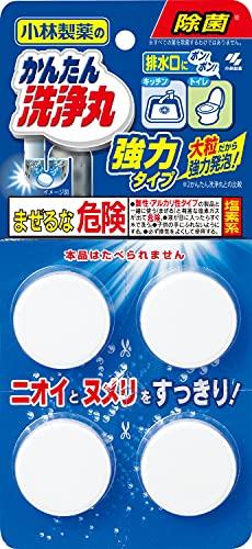 小林製薬のかんたん洗浄丸 キッチン・トイレの排水口のパイプ洗浄 強力タイプ 4錠