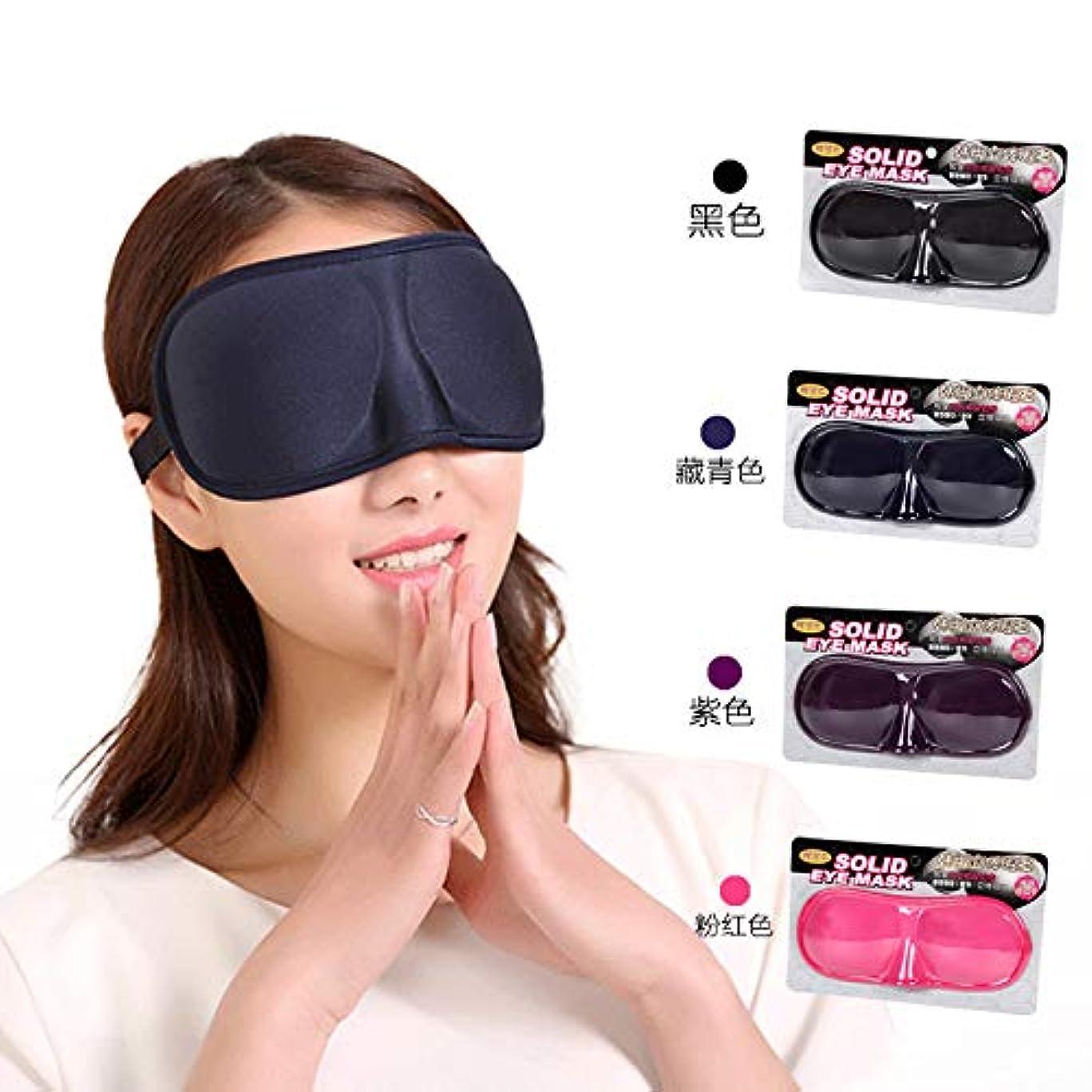 悲しいことに緊急不完全なNOTE 3d睡眠マスク援助自然睡眠アイマスクナイトアイシェードカバーシェードアイパッチソフトポータブル目隠し休息旅行アイパッチ