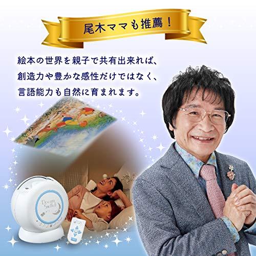 ディズニーピクサーキャラクターズDreamSwitch(ドリームスイッチ)