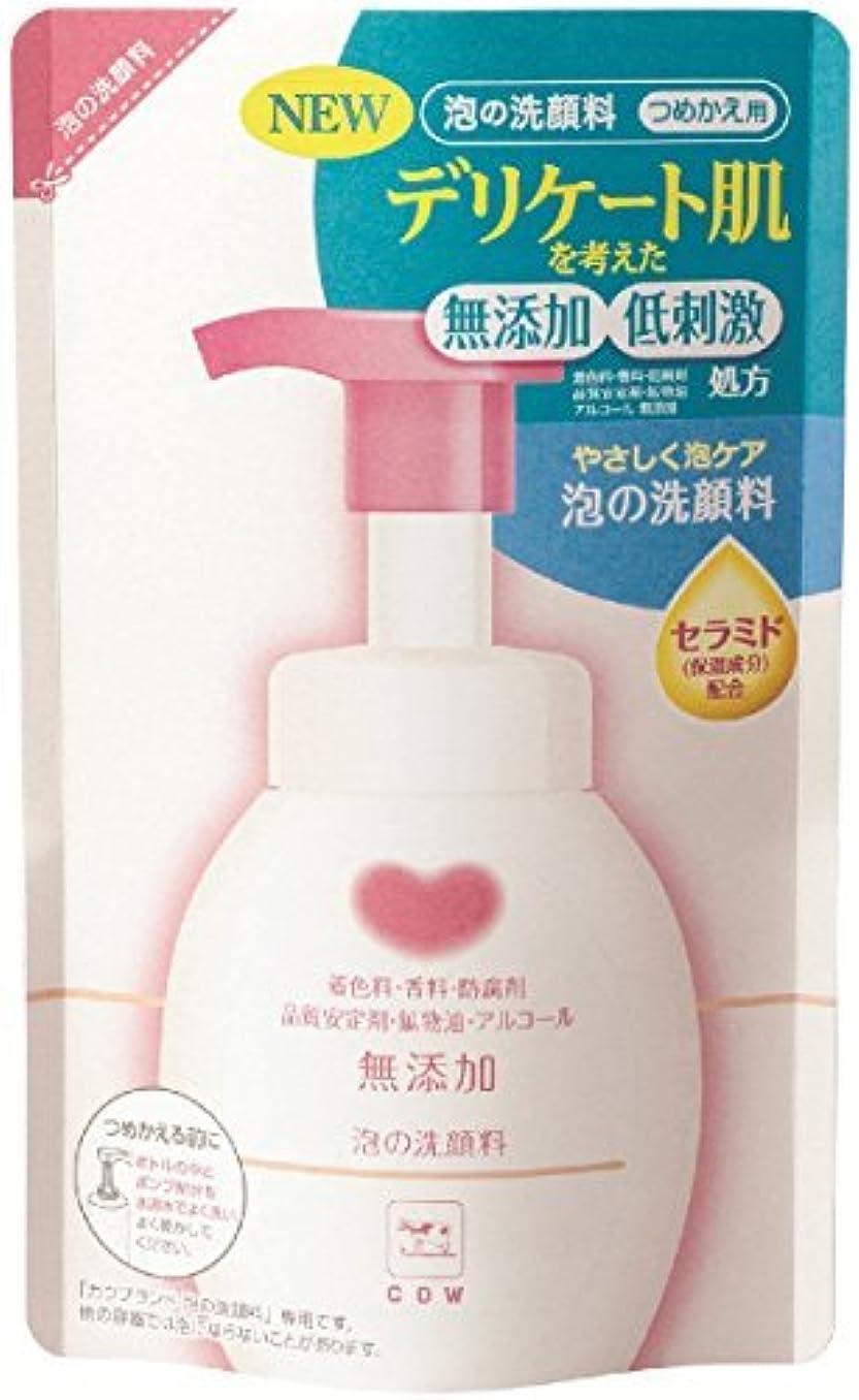 残り物ベーコン賞賛牛乳石鹸共進社 カウブランド 無添加 泡の洗顔料 つめかえ用 180ml×24個セット