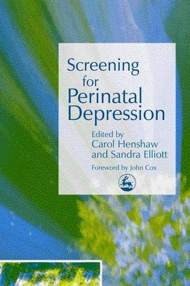 粒フェリー暗くするScreening For Perinatal Depression