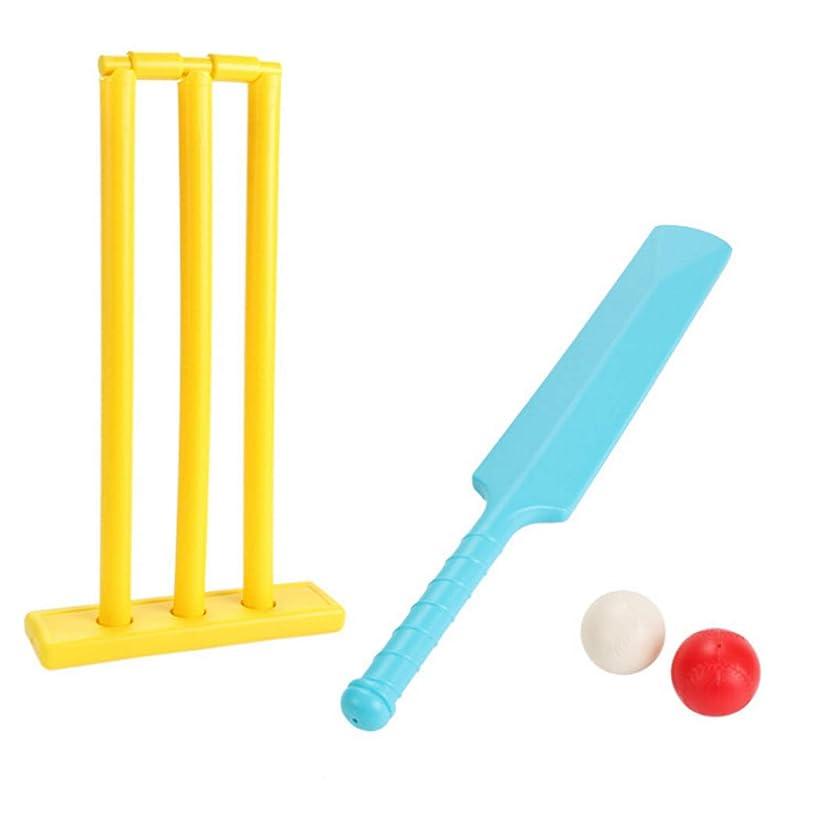 FunPa Kid Cricket Set, Backyard Cricket Creative Sports Game Set Ball Game Set for Backyard Beach Child