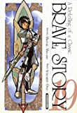 Brave Story - A RETELLING OF A CLASSIC - tome 19 (19)