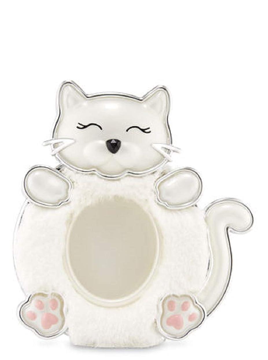妖精栄養裏切り【Bath&Body Works/バス&ボディワークス】 クリップ式芳香剤 セントポータブル ホルダー (本体ケースのみ) 白猫 Scentportable Holder Fuzzy Kitty [並行輸入品]