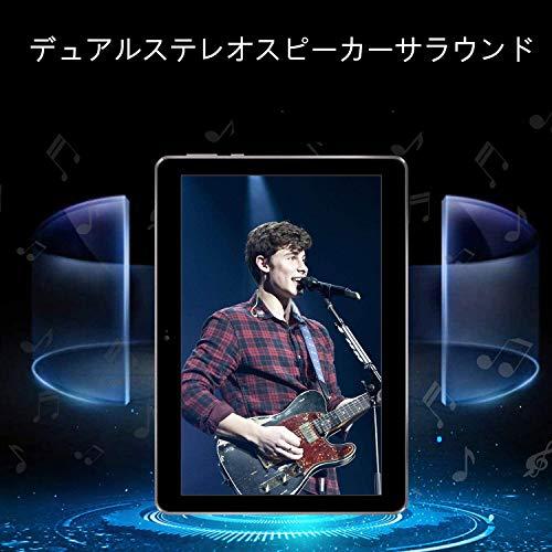 『BEISTA 4G LTEタブレット10インチ-Android 10.0 、3GB + 64GB ROM、オクタコア、ダブルSim、WiFi、デュアルステレオスピーカー-Grey』の4枚目の画像