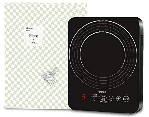 dretec(ドリテック) IH クッキングヒーター コンロ ヒーター 卓上 台 マット塗装 小型 コンパクト ブラック