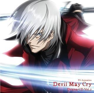ドラマCD TVアニメーション「Devil May Cry」Vol.2