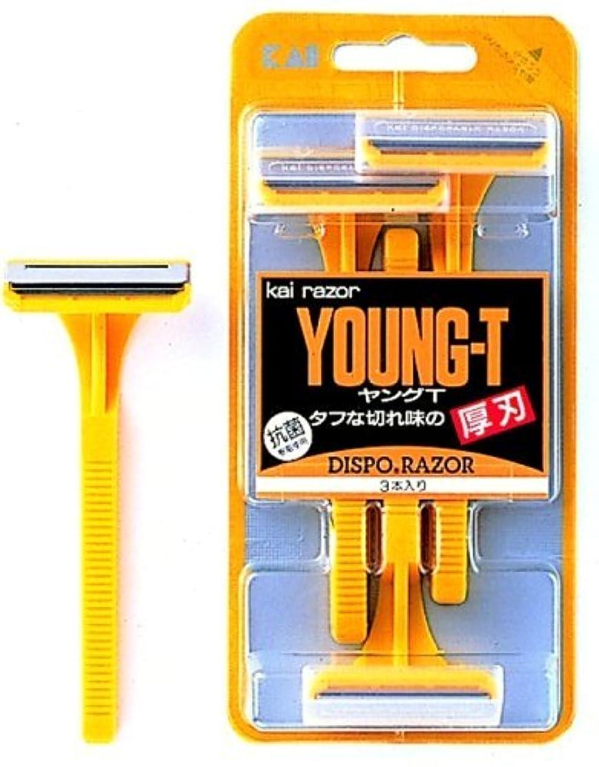 バトル告白する物質YNGT-3B ヤングT 3P × 20個セット