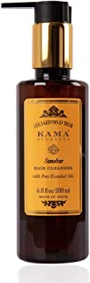 Kama Ayurveda Sanobar Hair Cleanser (Shampoo) with Pure Essential Oils, 200ml
