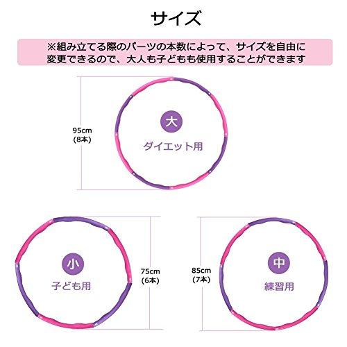 フラフープsistersエクササイズフラフープ組み立て式8本大人子供兼用エクササイズダイエット直径95cmサイズ調整可日本説明書付き(中国红&白)