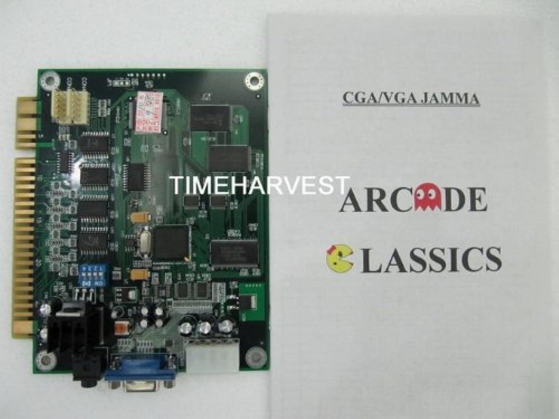 芽識字軍団Classical game 60 in 1 Game PCB for Cocktail Arcade Machine-game board for arcade game machine/game machine PCB by THT [並行輸入品]