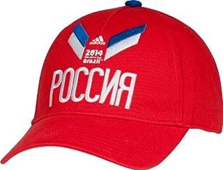 Best world cup 2014 merchandise Reviews