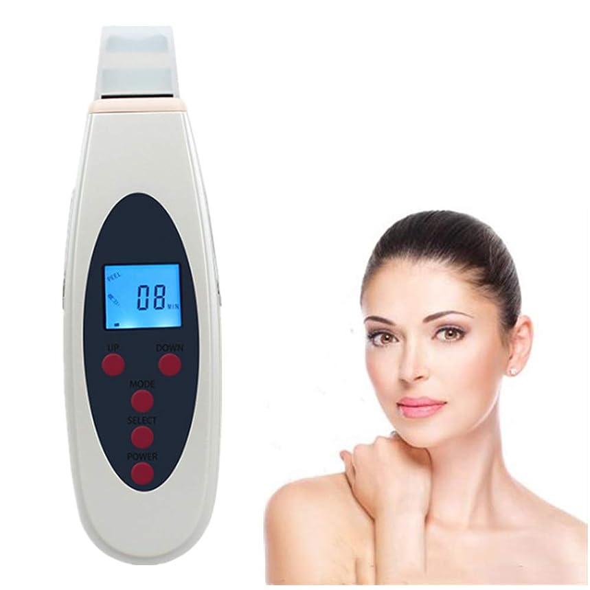 救援リブダースツール電気フェイス超音波クリーナーピーリング顔の皮膚のスクラバーブラックヘッドリムーバーにきびExtractorのEMSスキンケアマッサージャーUSB充電式美容ツールフェイシャルマッサージリフティング
