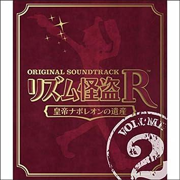 Rhythm Thief & the Emperor's Treasure Original Soundtrack Vol. 2