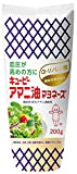 Kewpie flaxseed oil mayonnaise 200g [food with functional claims] x 5