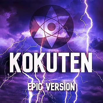 Kokuten (Sasuke's Epic Theme from Naruto)