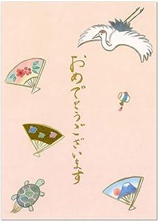 多目的カード 長寿祝い 鶴亀 二つ折り E34-016 学研ステイフル 多用途 グリーティングカード Birthday Card お誕生お祝い