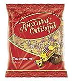 Lastochka Chocolate Fondant Candies Gourmet Bars 8.8oz/250g Imported Russian Sweets Lastochki Uniconf Krasnyi Oktyabr