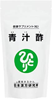 まるかん青汁酢(120グラム)約480粒